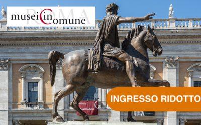 Zètema – Sistema Musei in Comune di Roma